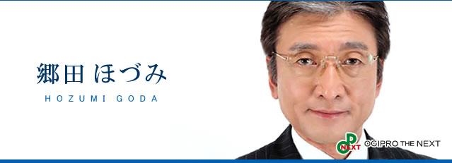 郷田ほづみの画像 p1_30